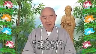 Kinh Đại Phương Quảng Phật Hoa Nghiêm, tập 0373*