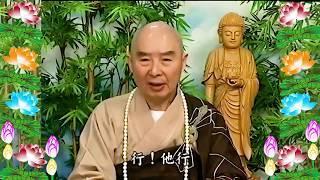 Kinh Đại Phương Quảng Phật Hoa Nghiêm, tập 0128