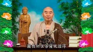 Kinh Đại Phương Quảng Phật Hoa Nghiêm,  tập 0027