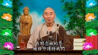 Kinh Đại Phương Quảng Phật Hoa Nghiêm,  tập 0028