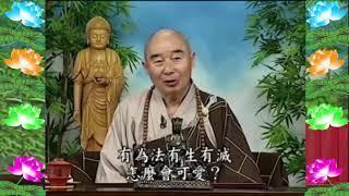 Kinh Đại Phương Quảng Phật Hoa Nghiêm, tập 0081