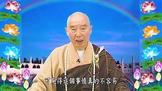 Kinh Đại Phương Quảng Phật Hoa Nghiêm, tập 0479