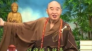 Tập 032 - (HQ) Kinh Đại Thừa Vô Lượng Thọ - Pháp sư Tịnh Không chủ giảng -  cẩn dịch cư sĩ Vọng Tây