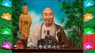 Kinh Đại Phương Quảng Phật Hoa Nghiêm, tập 0071