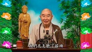 Kinh Đại Phương Quảng Phật Hoa Nghiêm, tập 0065