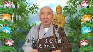 Kinh Đại Phương Quảng Phật Hoa Nghiêm, tập 0379