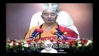 Kinh Kim Cang Giảng ký Tập 4 - Pháp Sư Tịnh Không