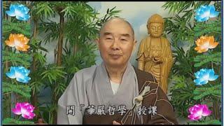 Kinh Đại Phương Quảng Phật Hoa Nghiêm, tập 0170