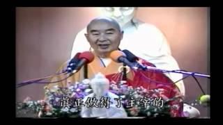 Kinh Kim Cang Giảng ký Tập 9 - Pháp Sư Tịnh Không