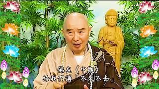 Kinh Đại Phương Quảng Phật Hoa Nghiêm, tập 0132