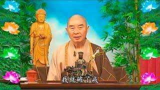 Kinh Đại Phương Quảng Phật Hoa Nghiêm,  tập 0054