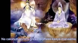 Prajñā Pāramitā Hridaya Sūtra - Bát Nhã Ba La Mật Đã Tâm Kinh - Tiếng Phạn Rất Hay
