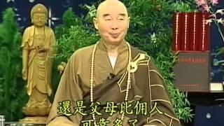Tập 021 - (HQ) Kinh Đại Thừa Vô Lượng Thọ  Pháp sư Tịnh Không chủ giảng -  cẩn dịch cư sĩ Vọng Tây