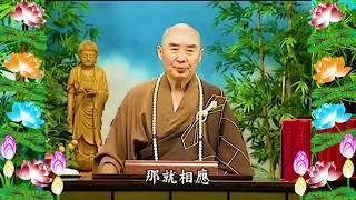 Kinh Đại Phương Quảng Phật Hoa Nghiêm, tập 0012
