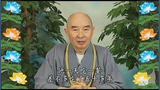 Kinh Đại Phương Quảng Phật Hoa Nghiêm, tập 0171