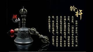 Năng lực của Thần chú Uế Tích Kim Cang