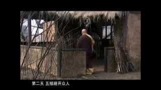 Ngàn năm con đường giác ngộ 六Lục 祖Tổ 慧Huệ 能Năng ph