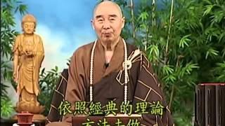 Tập 025 - (HQ) Kinh Đại Thừa Vô Lượng Thọ - Pháp sư Tịnh Không chủ giảng -  cẩn dịch cư sĩ Vọng Tây