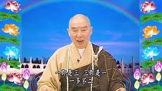 Kinh Đại Phương Quảng Phật Hoa Nghiêm, tập 0485