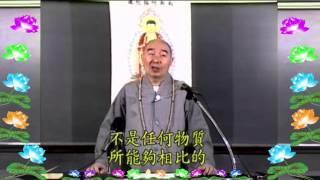 Kinh Đại Phật Đảnh Thủ Lăng Nghiêm-Chương Đại Thế Chí Bồ-tát Niệm Phật Viên Thông, tập 08