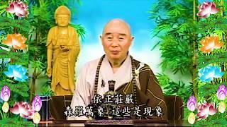 Kinh Đại Phương Quảng Phật Hoa Nghiêm, tập 0097