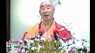 Tập 108: Kinh Kim Cang.mpg | Tịnh Không Lão Pháp sư chủ giảng