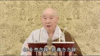 Không phải cứ thắp hương, lễ lạy, cầu nguyện ở chùa là có thể được Phật Bồ Tát gia trì  10