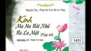 Kinh Ma Ha Bát Nhã Ba La Mật 2 - DieuPhapAm.Net.mp4 - Phật Pháp Vô Biên