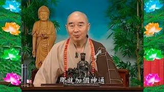 Kinh Đại Phương Quảng Phật Hoa Nghiêm, tập 0114