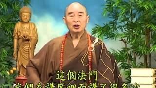 Tập 031 - (HQ) Kinh Đại Thừa Vô Lượng Thọ - Pháp sư Tịnh Không chủ giảng -  cẩn dịch cư sĩ Vọng Tây