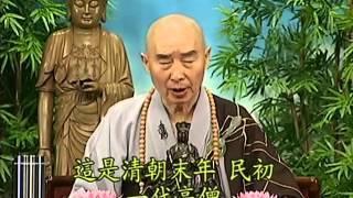 Tập 134 - (HQ) Kinh Đại Thừa Vô Lượng Thọ - Pháp sư Tịnh Không chủ giảng -  cẩn dịch cư sĩ Vọng Tây