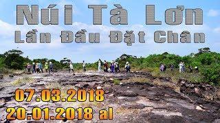 Núi Tà Lơn | 2019
