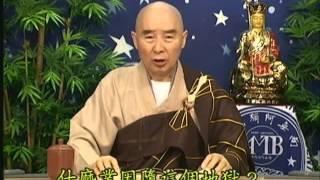 Kinh Địa Tạng Bồ Tát Bổn Nguyện, tập 17 - Pháp Sư Tịnh Không