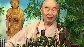 Tập 104 - Kinh Đại Thừa Vô Lượng Thọ - Pháp sư Tịnh Không chủ giảng -  cẩn dịch cư sĩ Vọng Tây