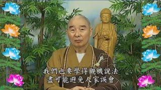 Kinh Đại Phương Quảng Phật Hoa Nghiêm, tập 0188