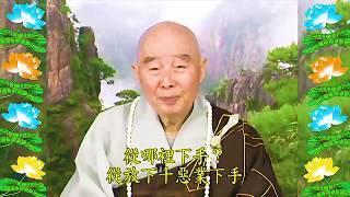 Đại Phương Quảng Phật Hoa Nghiêm Kinh, tập 1512