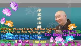 Kinh Đại Phương Quảng Phật Hoa Nghiêm, tập 0385