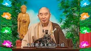 Kinh Đại Phương Quảng Phật Hoa Nghiêm, tập 0063