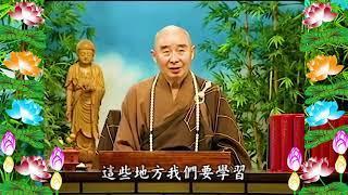 Kinh Đại Phương Quảng Phật Hoa Nghiêm, tập 0016