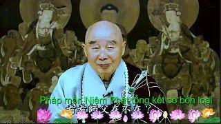 TĐ:2953- Pháp môn Niệm Phật tổng kết có bốn loại