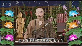 Kinh Đại Phương Quảng Phật Hoa Nghiêm,  tập 0003