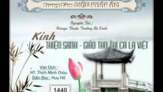 Kinh Thiện Sanh Thi Ca La Việt  DieuPhapAm.Net - YouTube