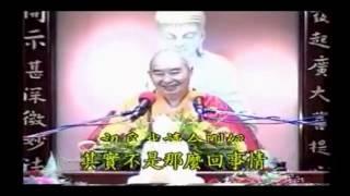 Kinh Kim Cang Giảng ký Tập 46 - Pháp Sư Tịnh Không