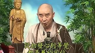 Tập 057 - (HQ) Kinh Đại Thừa Vô Lượng Thọ - Pháp sư Tịnh Không chủ giảng -  cẩn dịch cư sĩ Vọng Tây