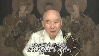 Mau Chóng Thành Phật (Rất Hay) - Pháp Sư Tịnh Không