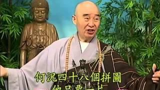 Tập 148 - (HQ) Kinh Đại Thừa Vô Lượng Thọ - Pháp sư Tịnh Không chủ giảng -  cẩn dịch cư sĩ Vọng Tây