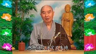 Kinh Đại Phương Quảng Phật Hoa Nghiêm, tập 0118