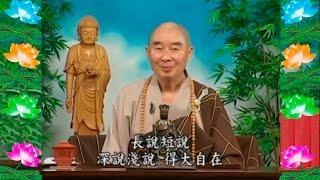 Kinh Đại Phương Quảng Phật Hoa Nghiêm,  tập 0044