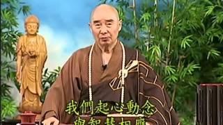 Tập 026 - (HQ) Kinh Đại Thừa Vô Lượng Thọ - Pháp sư Tịnh Không chủ giảng -  cẩn dịch cư sĩ Vọng Tây