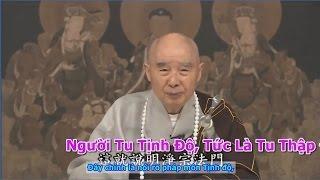 TĐ:2103, Người Tu Tịnh Độ, Tức Là Tu Thập Đại Nguyện Vương Của Phổ Hiền Bồ Tát
